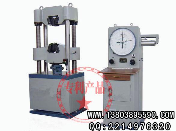 1:液压万能试验机主要用于金属材料的拉伸